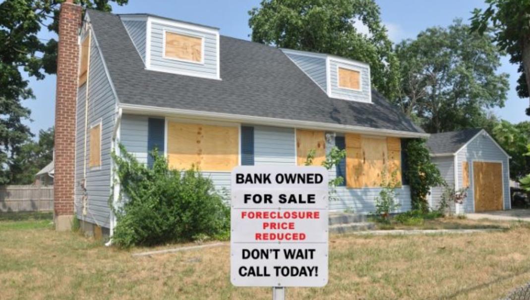 tips memilih rumah lelang bank